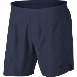 Мужские шорты NIKE (867709-475)