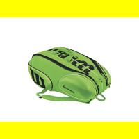Чехол для теннисных ракеток WILSON VANCOUVER 15 green (WRZ845715)