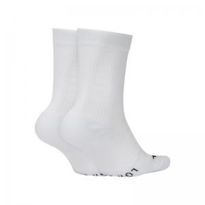 Носки с длинной резинкой NIKE MULTIPLIER (SK0118-100) р.42-46