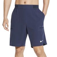 Мужские шорты NIKE (CW5944-451)