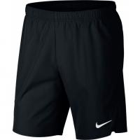 Мужские шорты NIKE (887515-010)