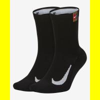 Носки с длинной резинкой NIKE MULTIPLIER (SK0118-010) р.38-42